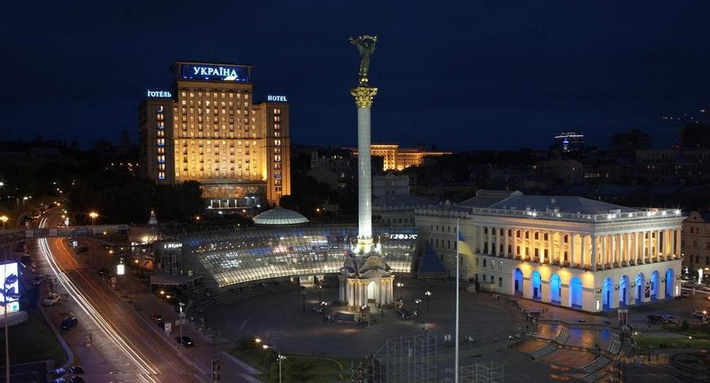 The Ukraine Hotel