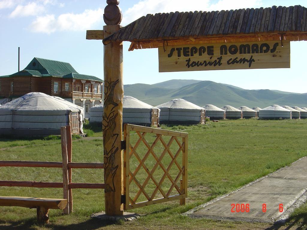 Steppe Nomad Camp